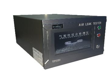 优质的气密性检测仪 WUWEET气密性综合检测仪您的优选