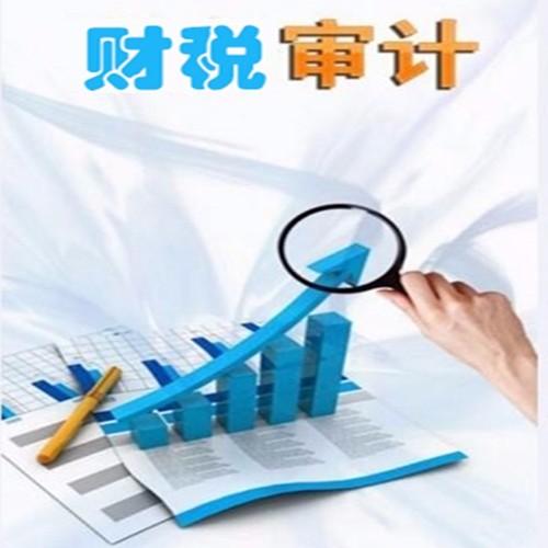 金税财务咨询深圳工商注册真正服务于客户