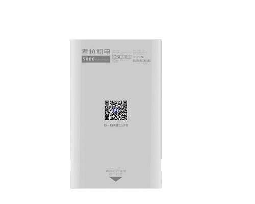 国内成都共享充电宝加盟商查询公司,选择成都沃美科技有限公司