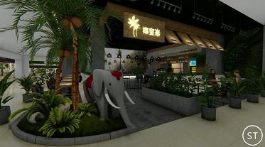 新中式风格餐厅设计-选择北京盛唐天居建筑装饰设计有限公司网红