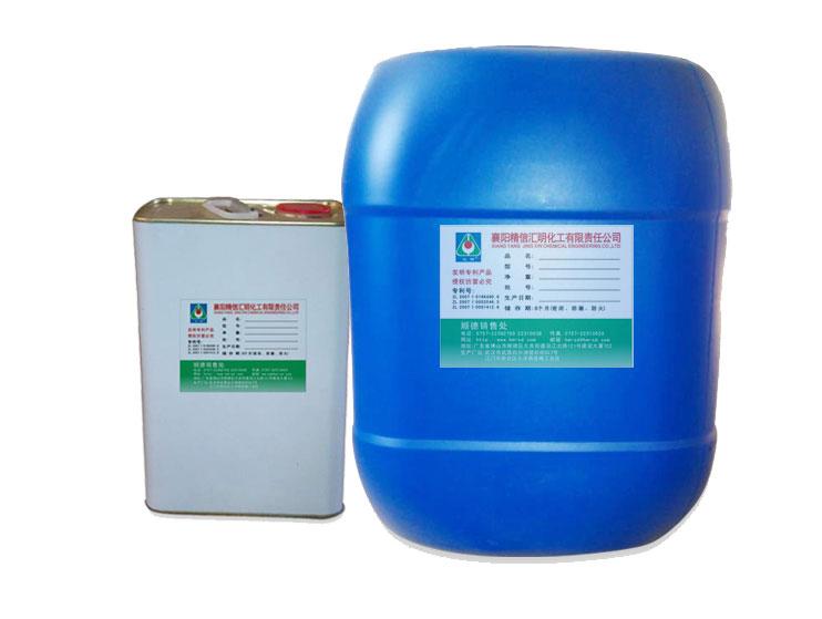 复膜胶厂家选汇明PVC复膜胶厂家欢迎来电周先生0757-2