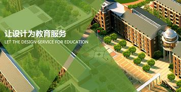 供應高效專業的學校品牌環境建設,北京瑞瑪國際品牌策劃校園建設展示值得擁有