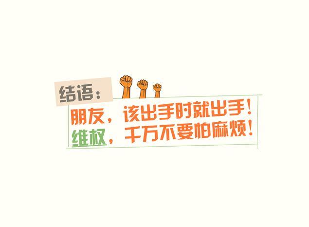 杨翼网络专业淘宝价格维权,淘宝打假维权知名品牌