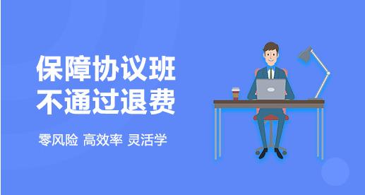武汉造价师考试图片